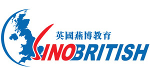 Sino-British Consultants Ltd